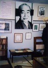 千葉省三 - とちぎふるさと学習